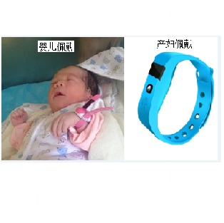 WG-516婴儿防盗腕带电子标签